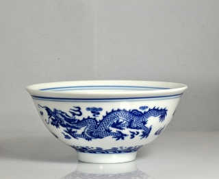 Miska China Dragon, 12cm, 250ml